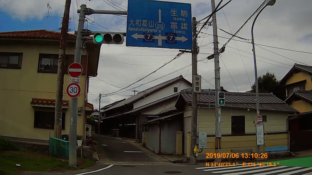 f:id:japan_route:20190824155940j:plain
