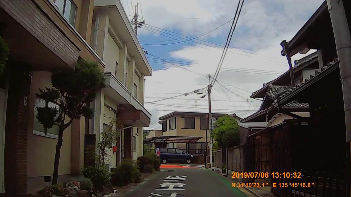 f:id:japan_route:20190824155953j:plain