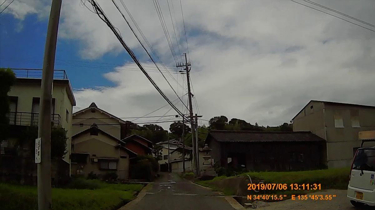 f:id:japan_route:20190824160051j:plain