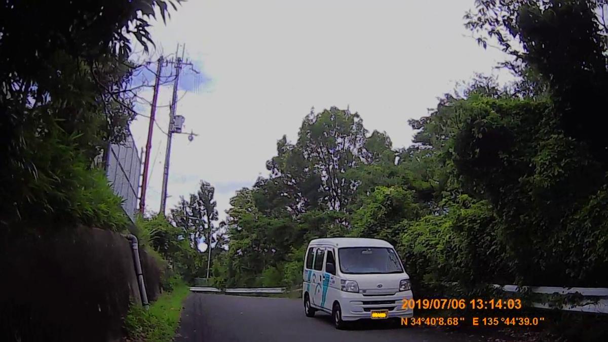 f:id:japan_route:20190824160400j:plain