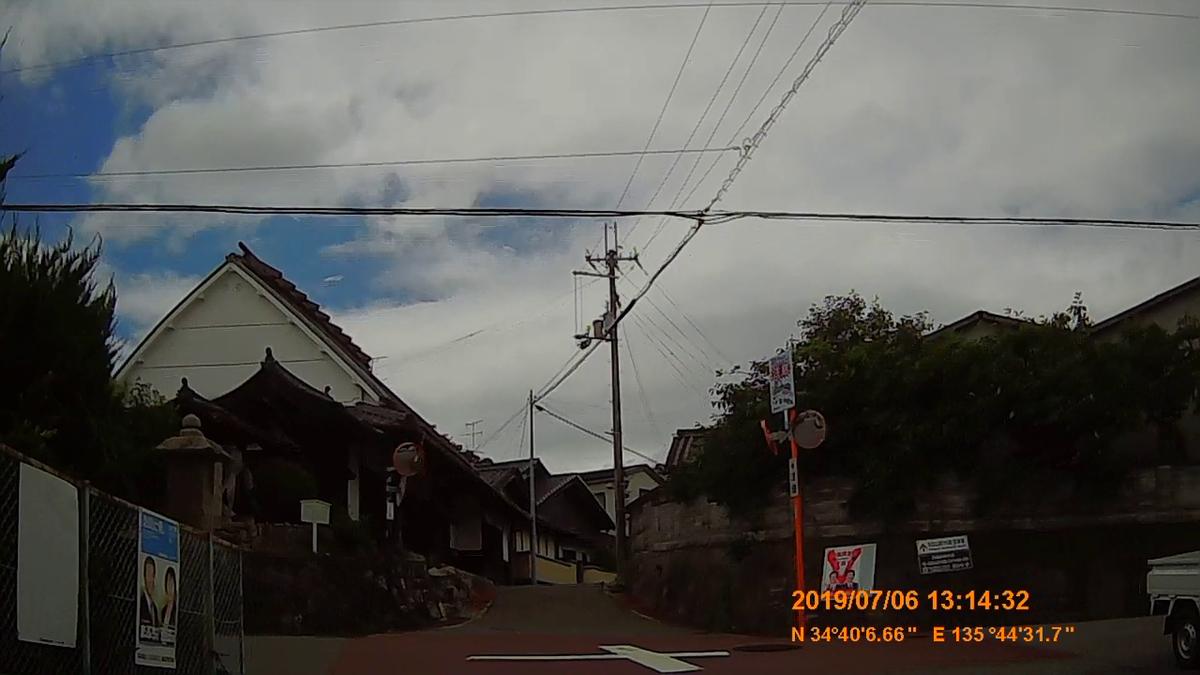 f:id:japan_route:20190824160411j:plain