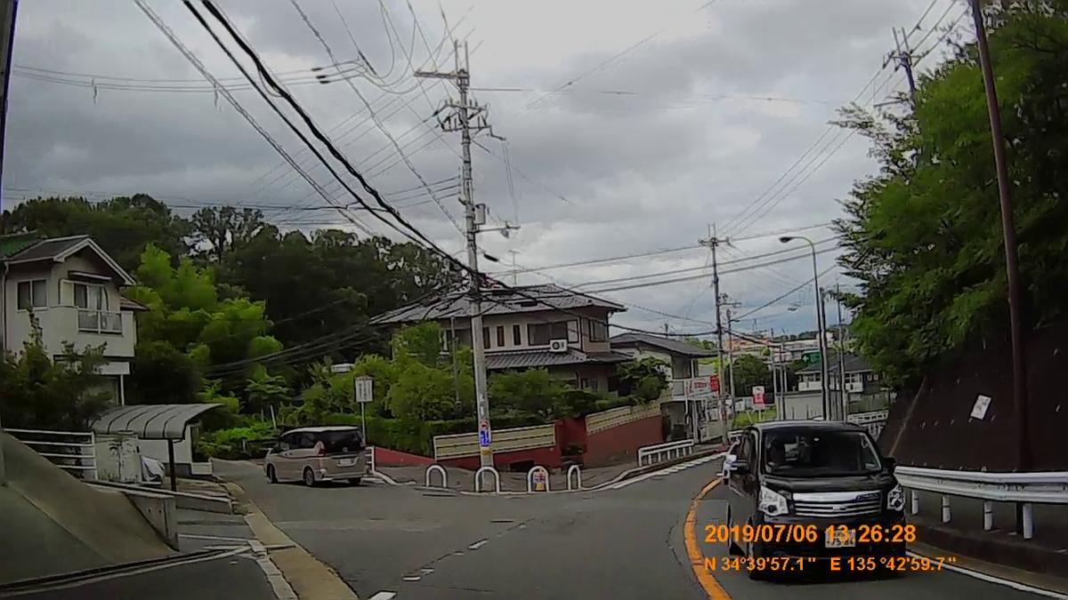 f:id:japan_route:20190824160957j:plain
