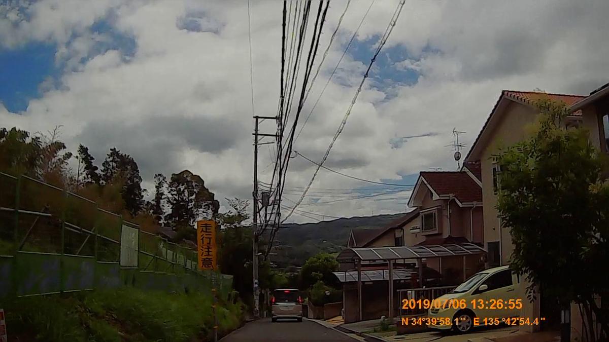 f:id:japan_route:20190824161023j:plain