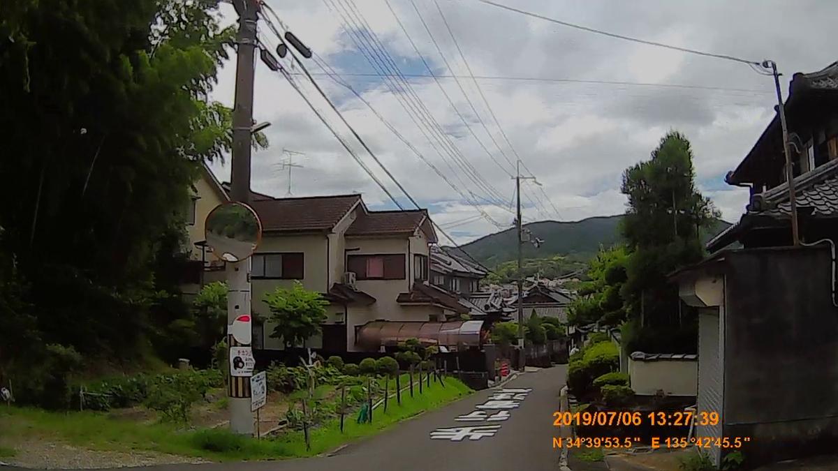 f:id:japan_route:20190824161032j:plain