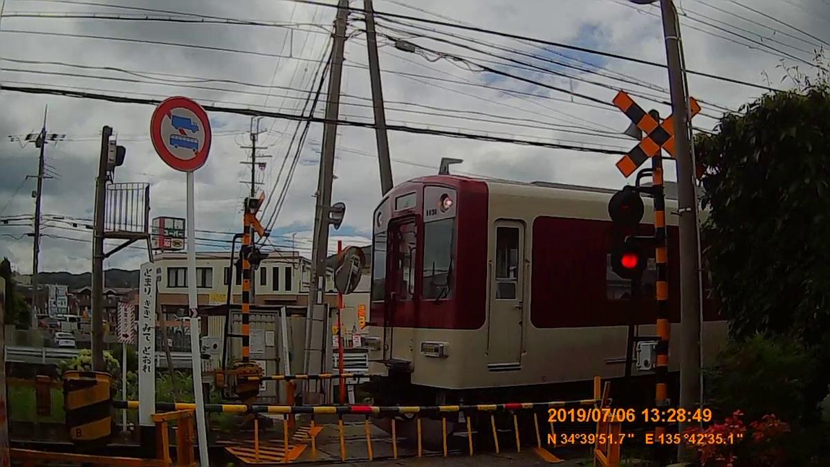 f:id:japan_route:20190824161102j:plain