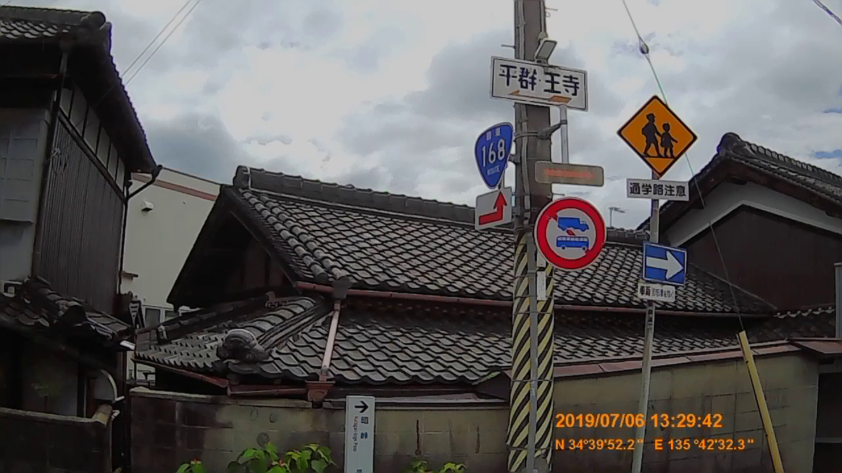 f:id:japan_route:20190824161223j:plain