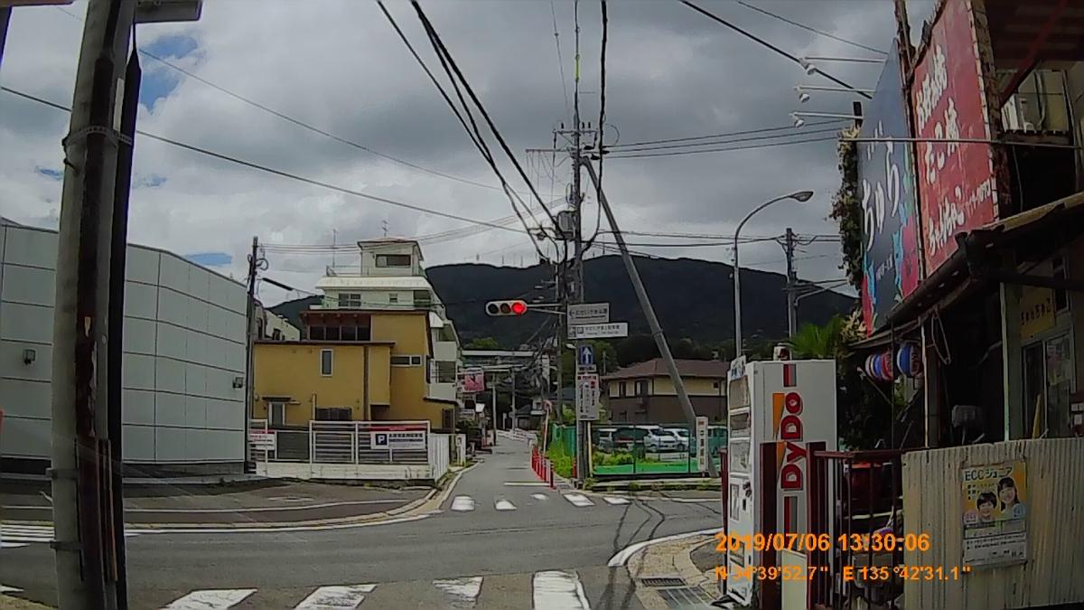 f:id:japan_route:20190824161243j:plain