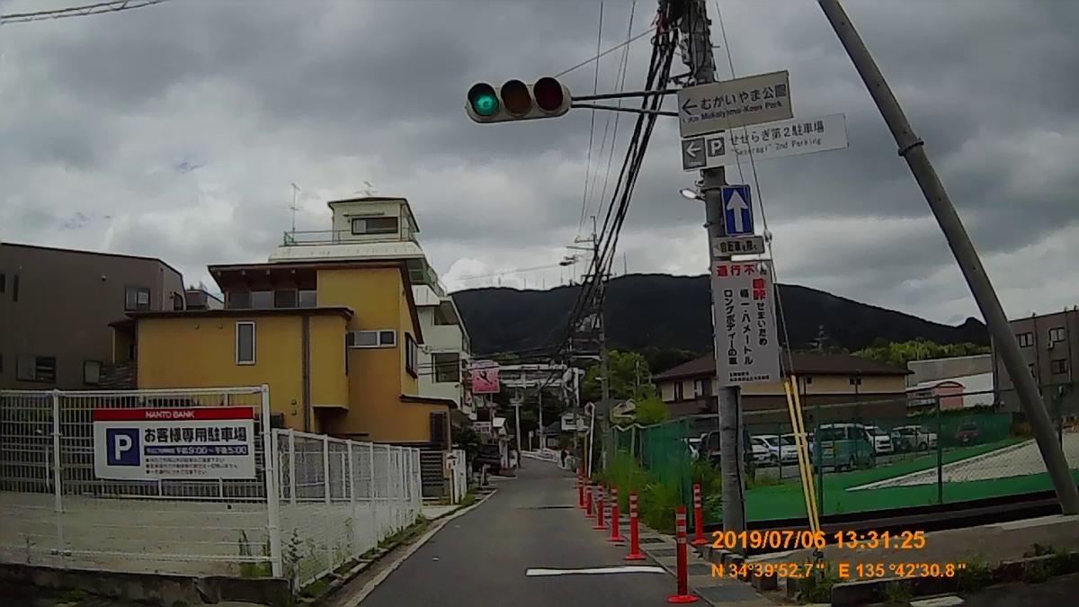 f:id:japan_route:20190824161252j:plain