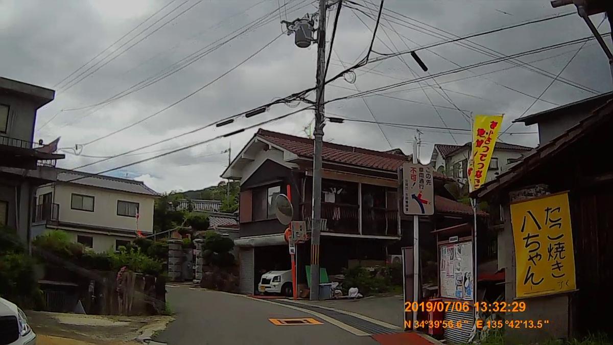 f:id:japan_route:20190824161342j:plain