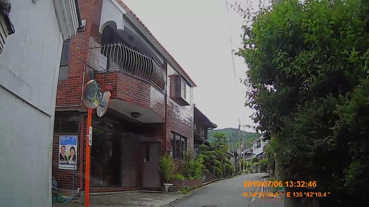 f:id:japan_route:20190824161354j:plain