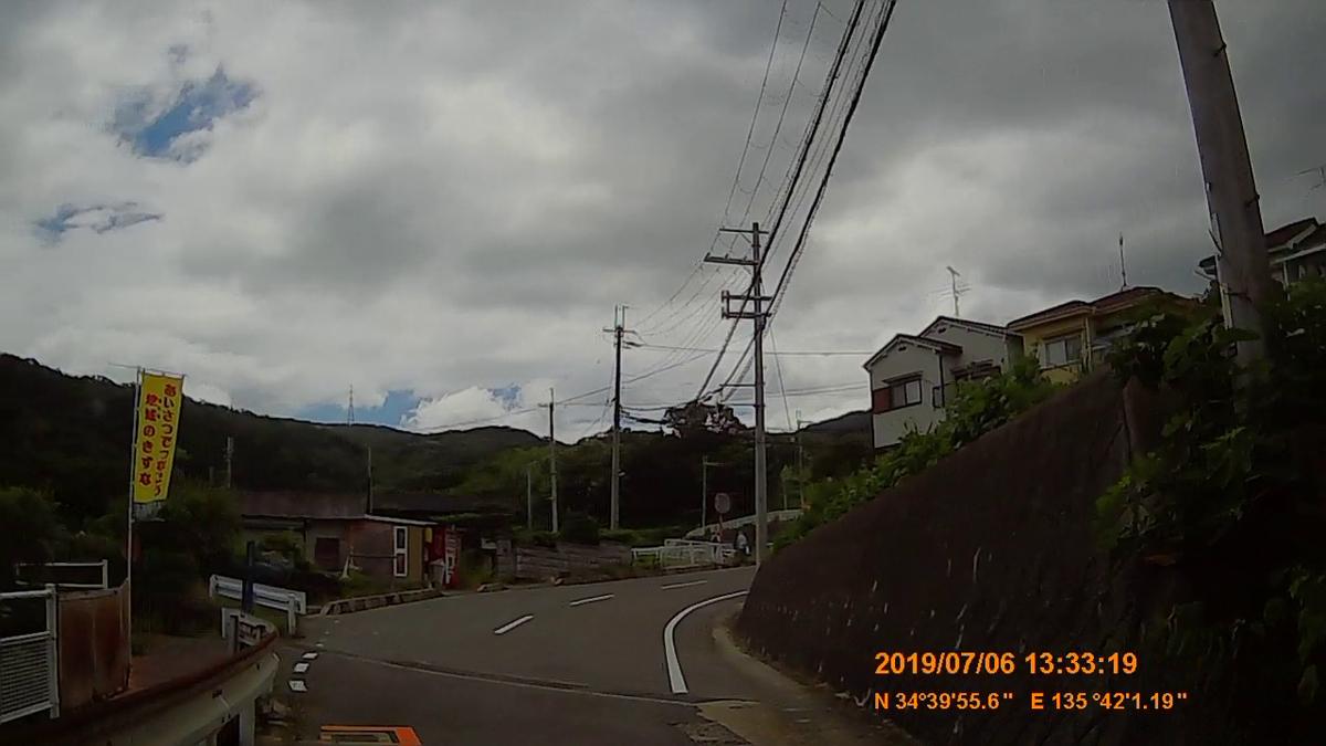 f:id:japan_route:20190824161403j:plain