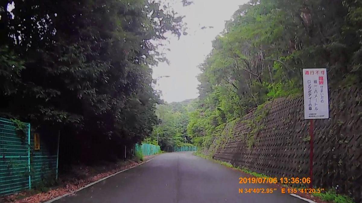 f:id:japan_route:20190824161522j:plain