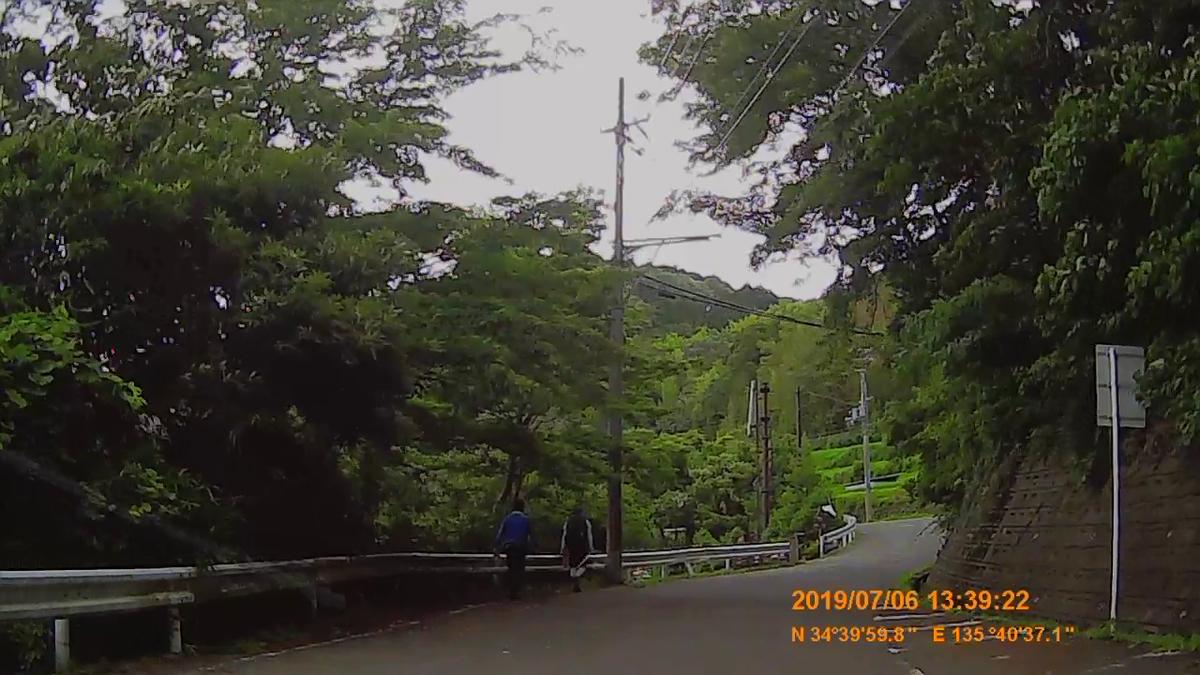 f:id:japan_route:20190824161605j:plain