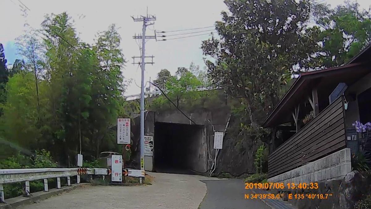 f:id:japan_route:20190824161651j:plain