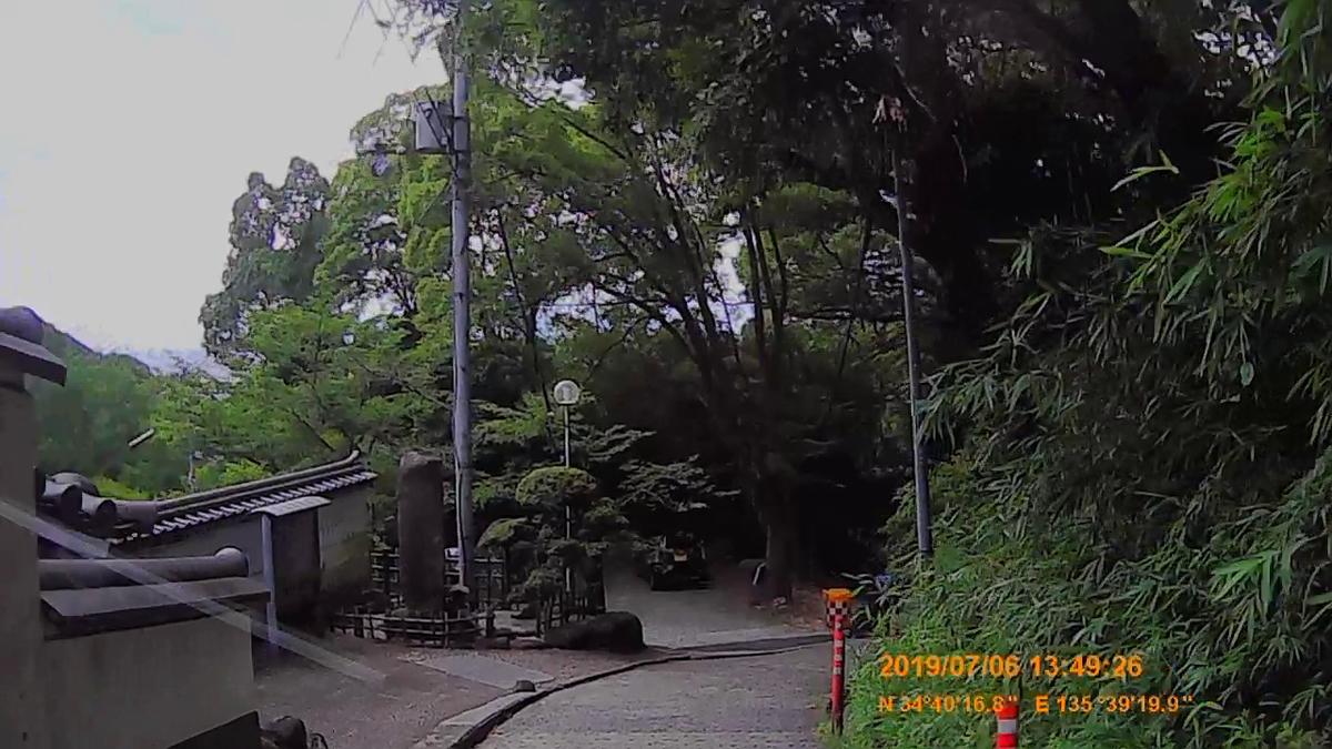 f:id:japan_route:20190824162137j:plain