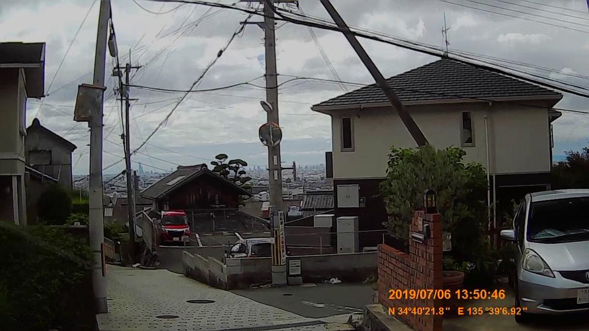 f:id:japan_route:20190824162206j:plain
