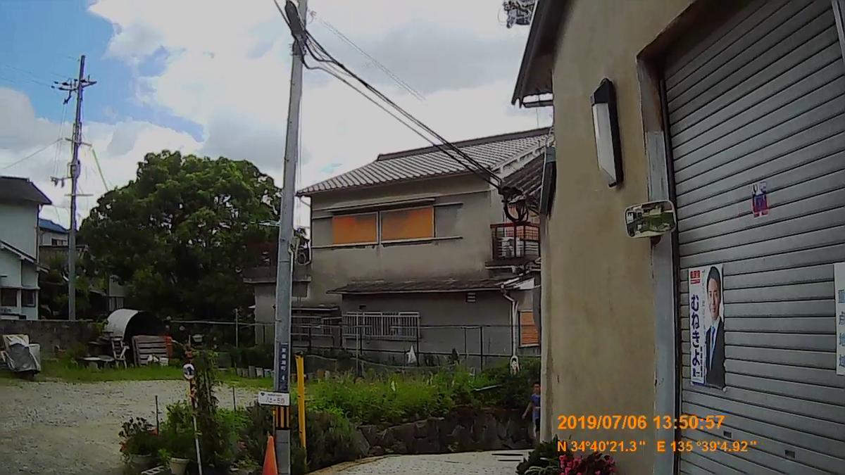 f:id:japan_route:20190824162235j:plain