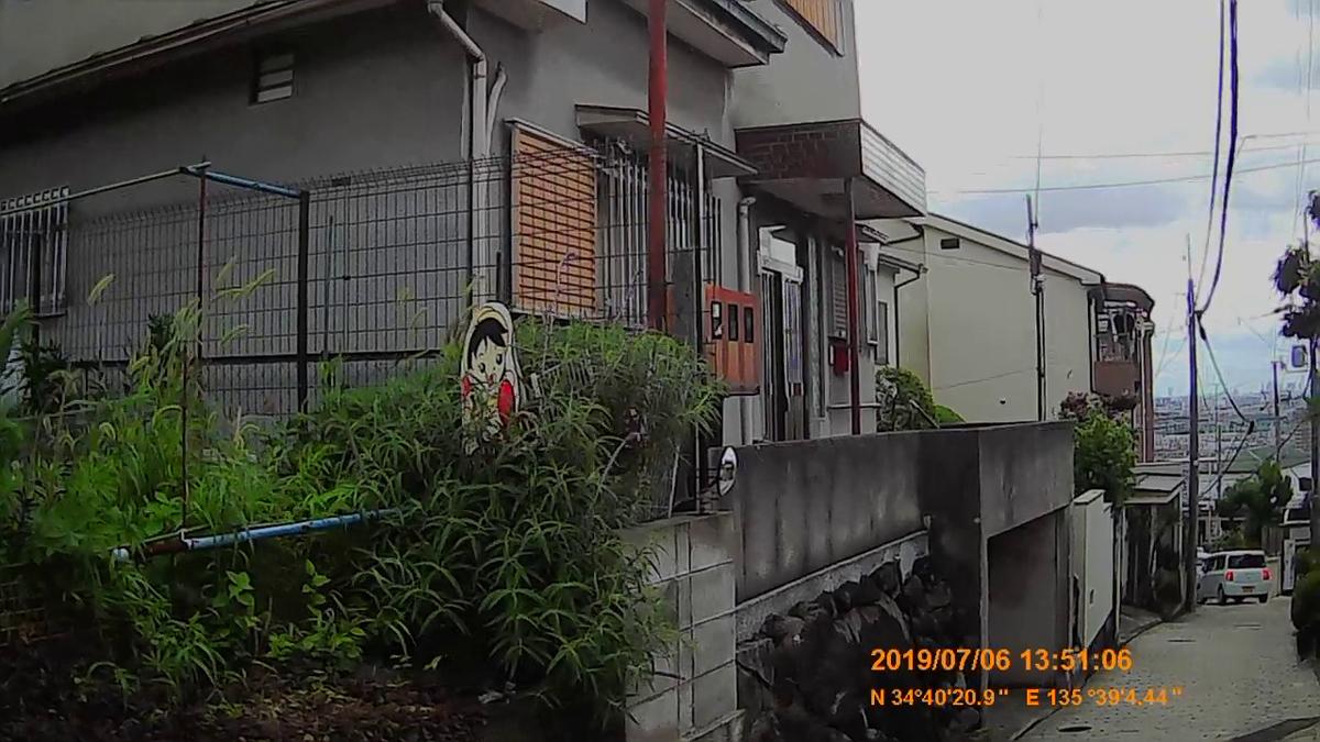 f:id:japan_route:20190824162247j:plain