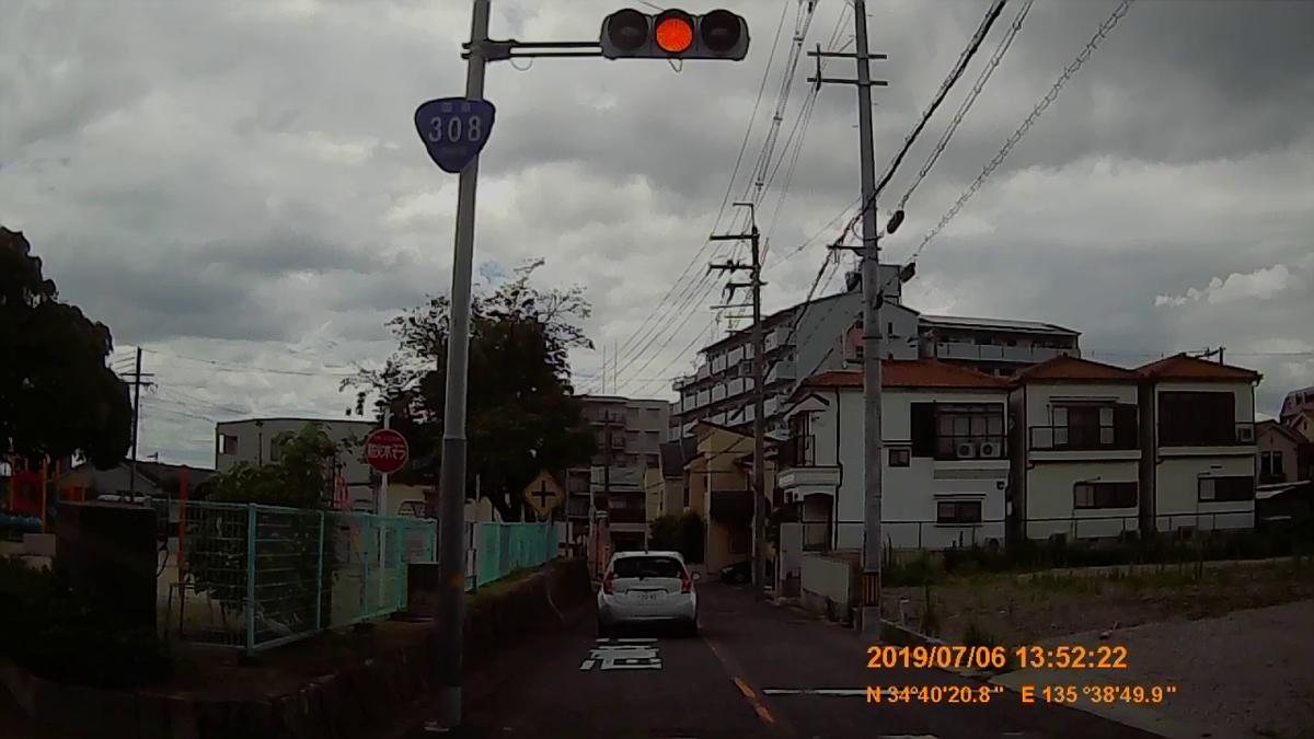 f:id:japan_route:20190824162320j:plain