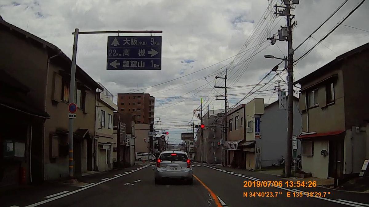 f:id:japan_route:20190824162327j:plain