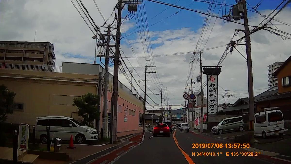 f:id:japan_route:20190824162349j:plain