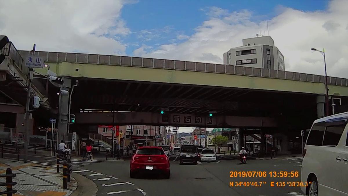 f:id:japan_route:20190824162400j:plain