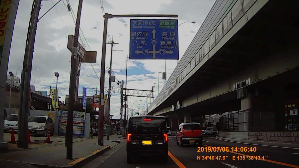 f:id:japan_route:20190824162440j:plain