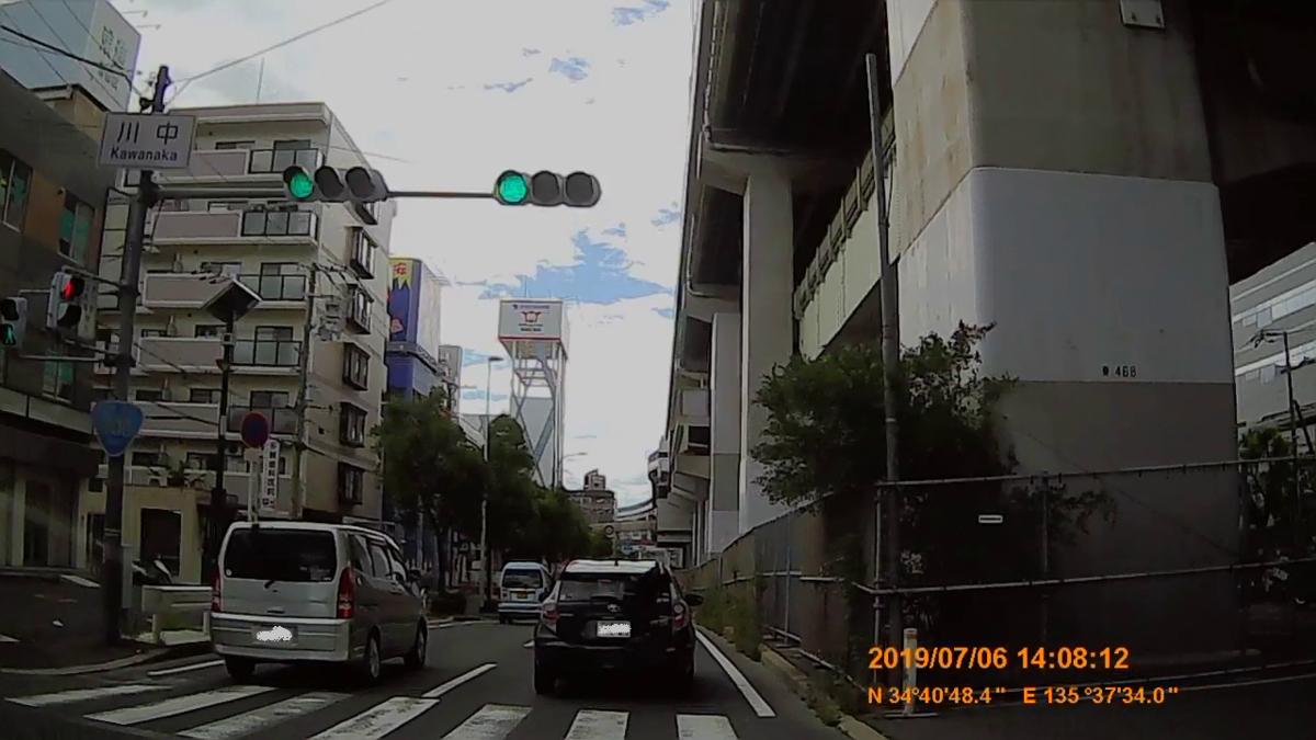 f:id:japan_route:20190824162506j:plain