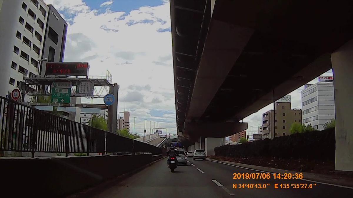 f:id:japan_route:20190824162557j:plain