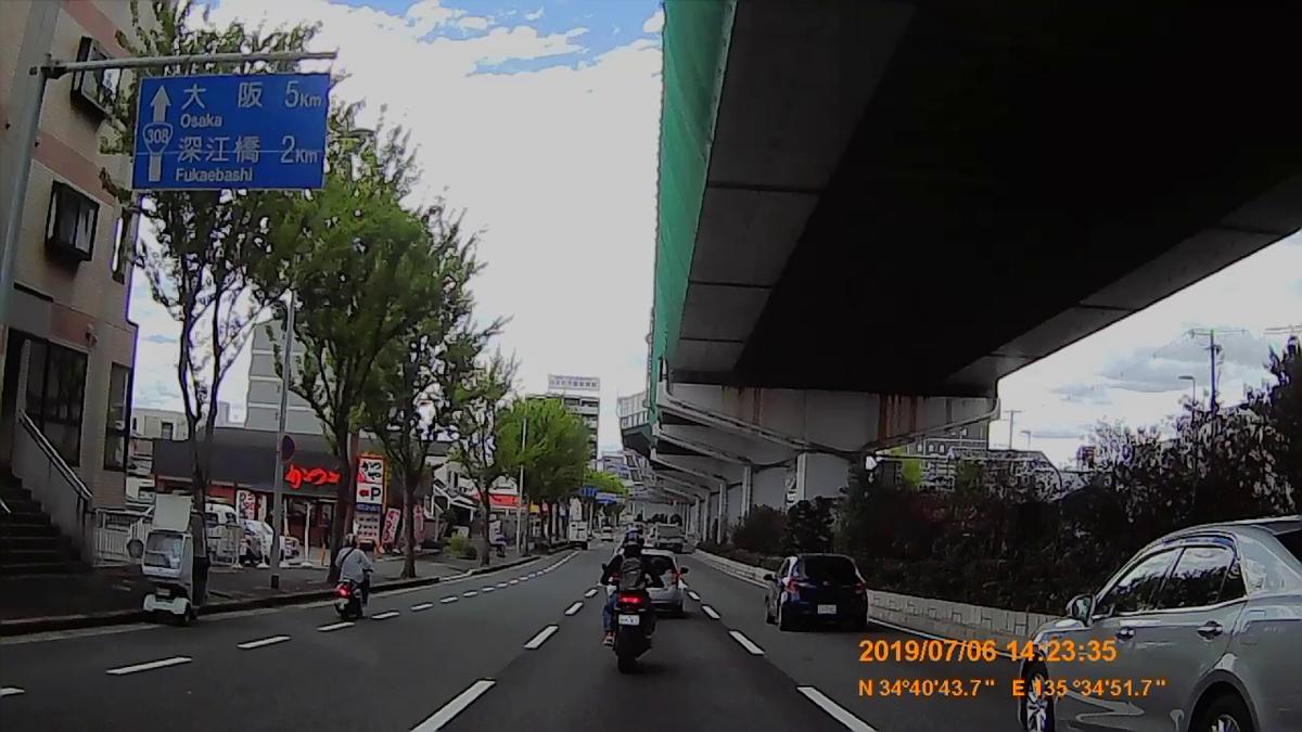 f:id:japan_route:20190824162617j:plain