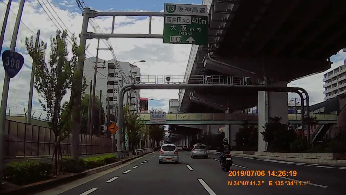 f:id:japan_route:20190824162626j:plain