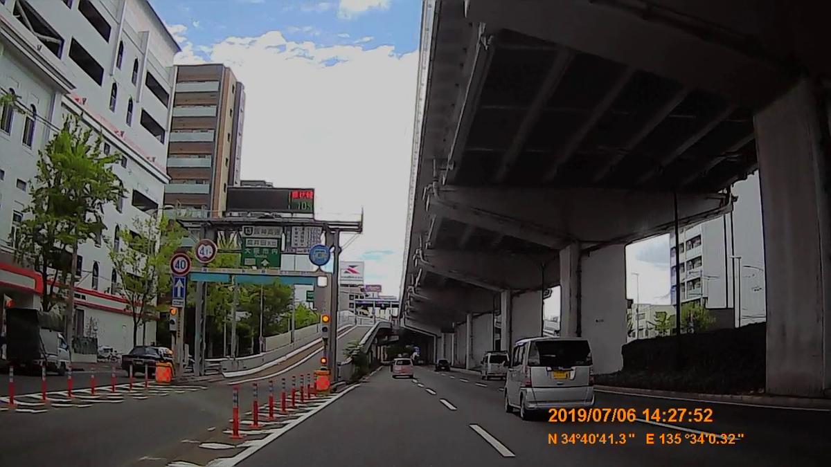 f:id:japan_route:20190824162635j:plain