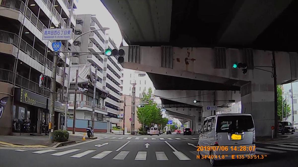 f:id:japan_route:20190824162644j:plain