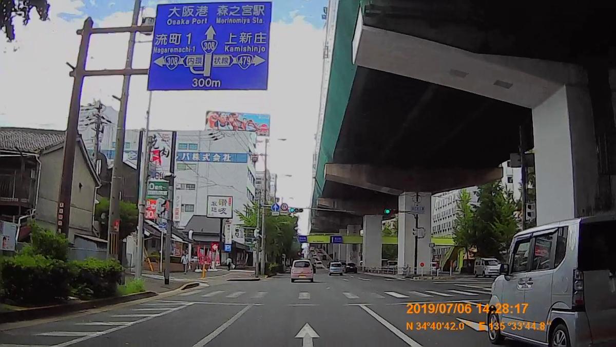 f:id:japan_route:20190824162659j:plain