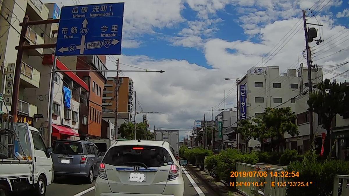 f:id:japan_route:20190824162739j:plain