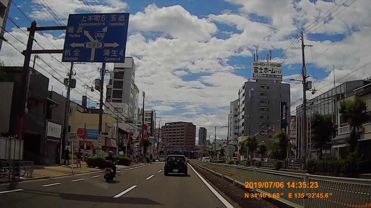 f:id:japan_route:20190824162756j:plain