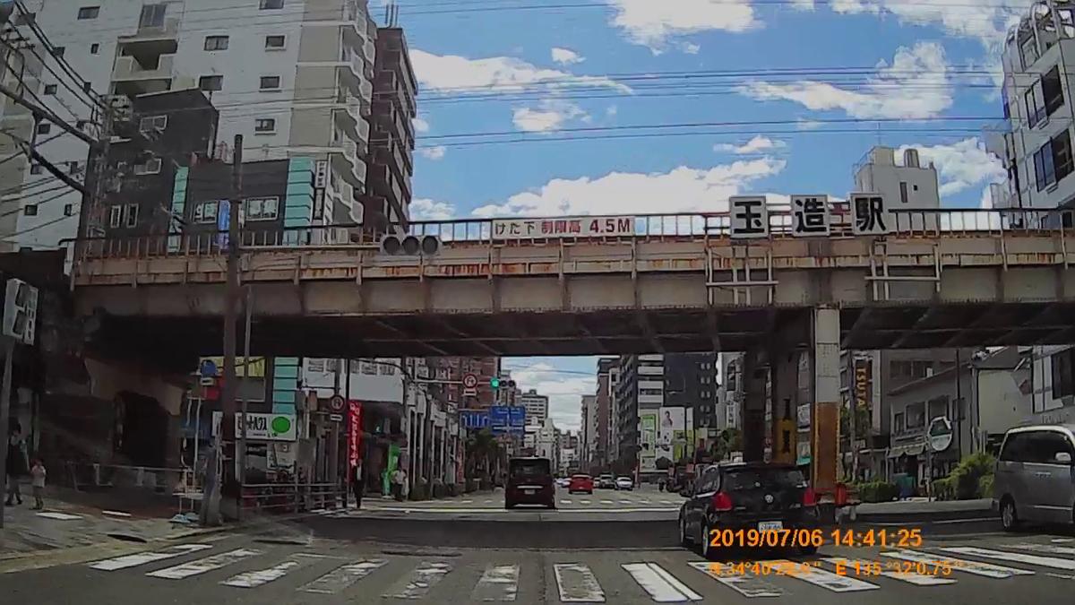 f:id:japan_route:20190824162816j:plain