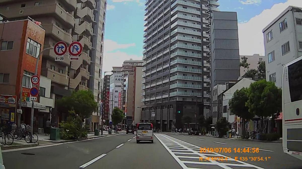 f:id:japan_route:20190824162825j:plain