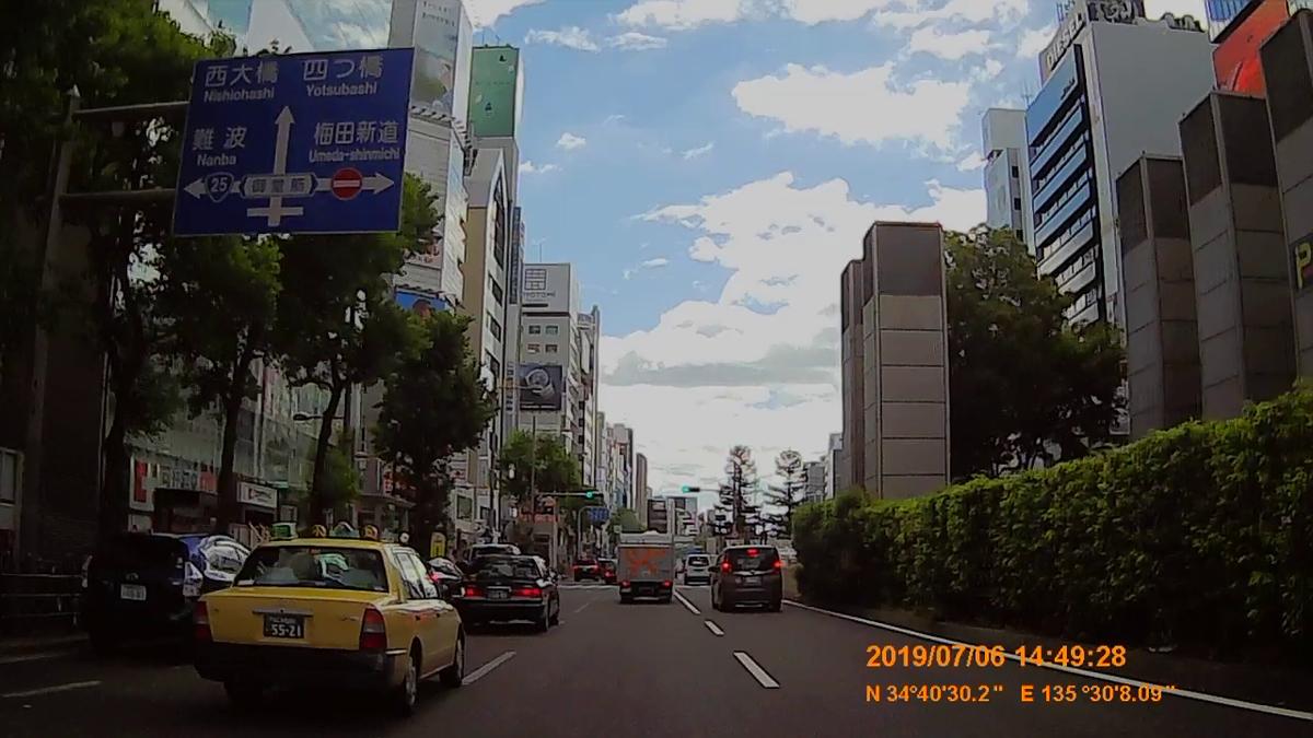 f:id:japan_route:20190824162850j:plain
