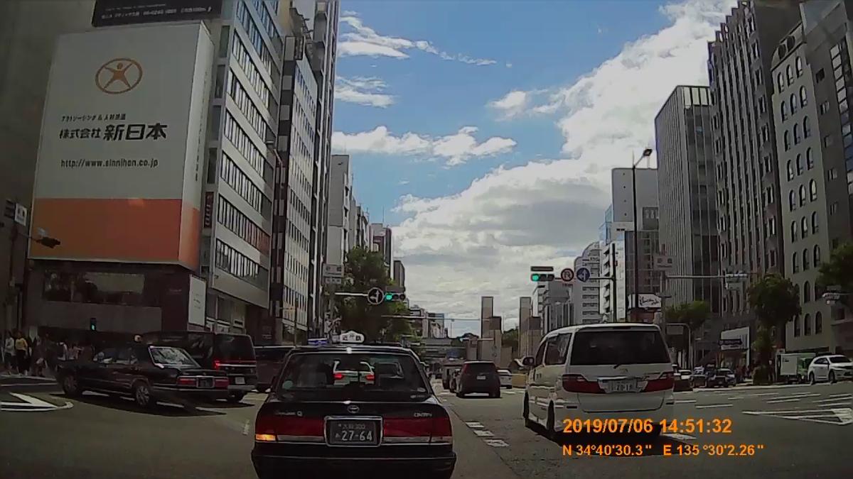 f:id:japan_route:20190824162851j:plain