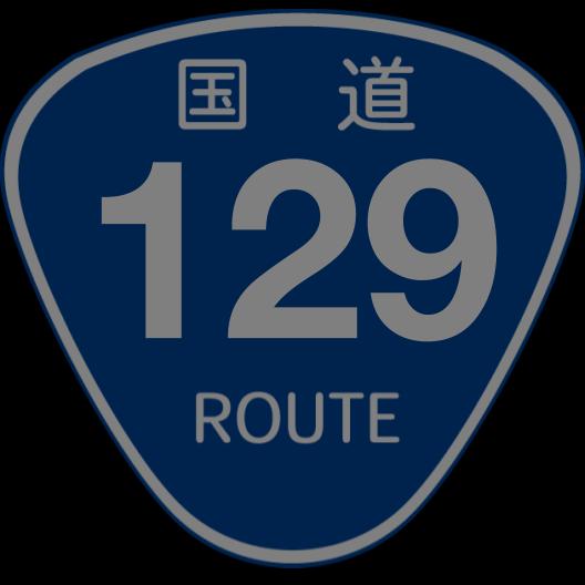 f:id:japan_route:20190825143647p:plain