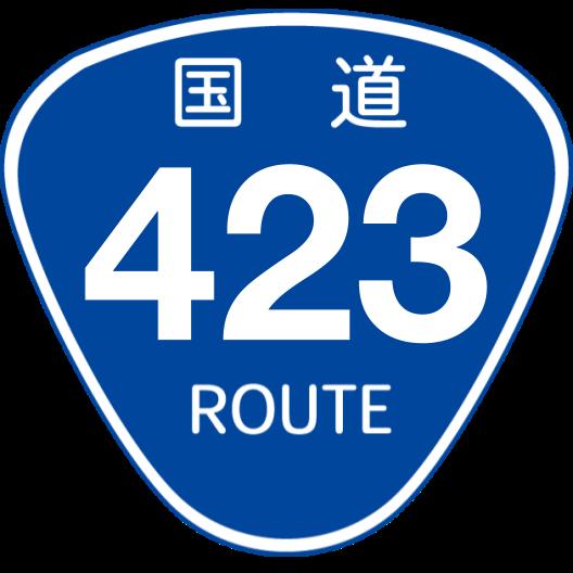 f:id:japan_route:20190901152314p:plain