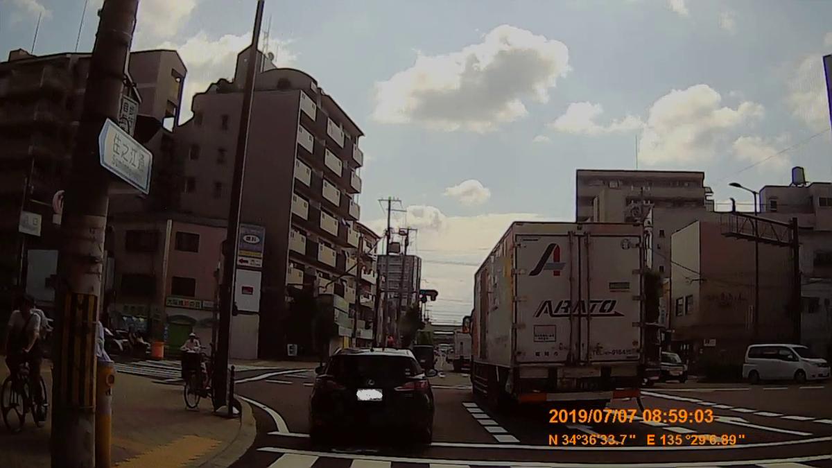 f:id:japan_route:20190901154239j:plain