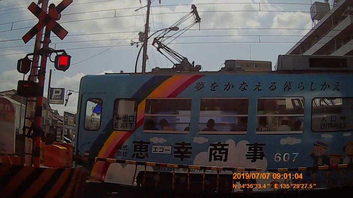 f:id:japan_route:20190901154314j:plain