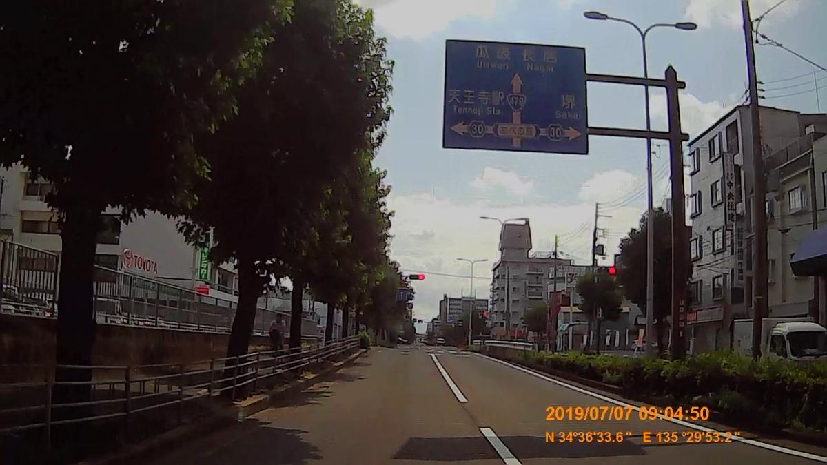 f:id:japan_route:20190901154424j:plain