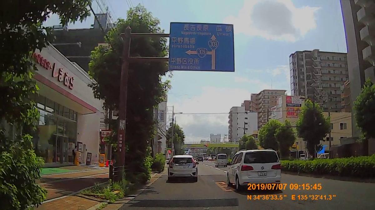 f:id:japan_route:20190901154555j:plain