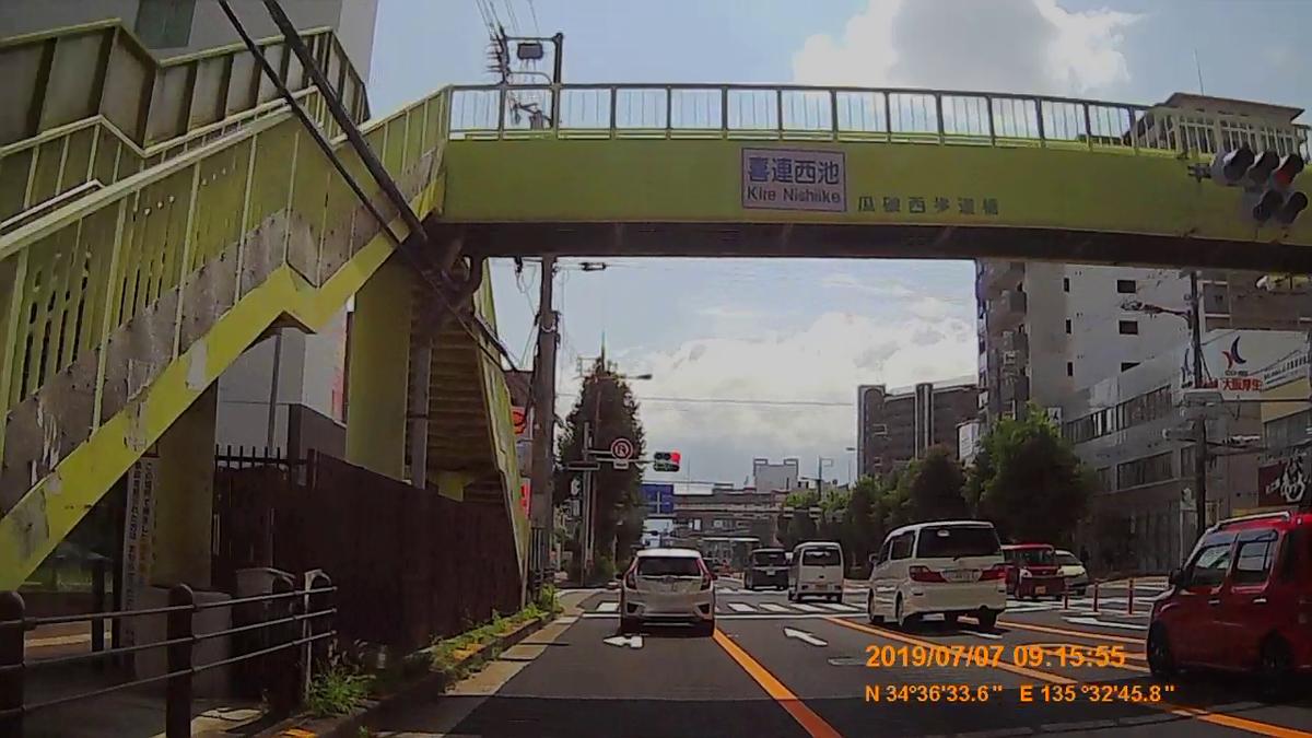 f:id:japan_route:20190901154556j:plain