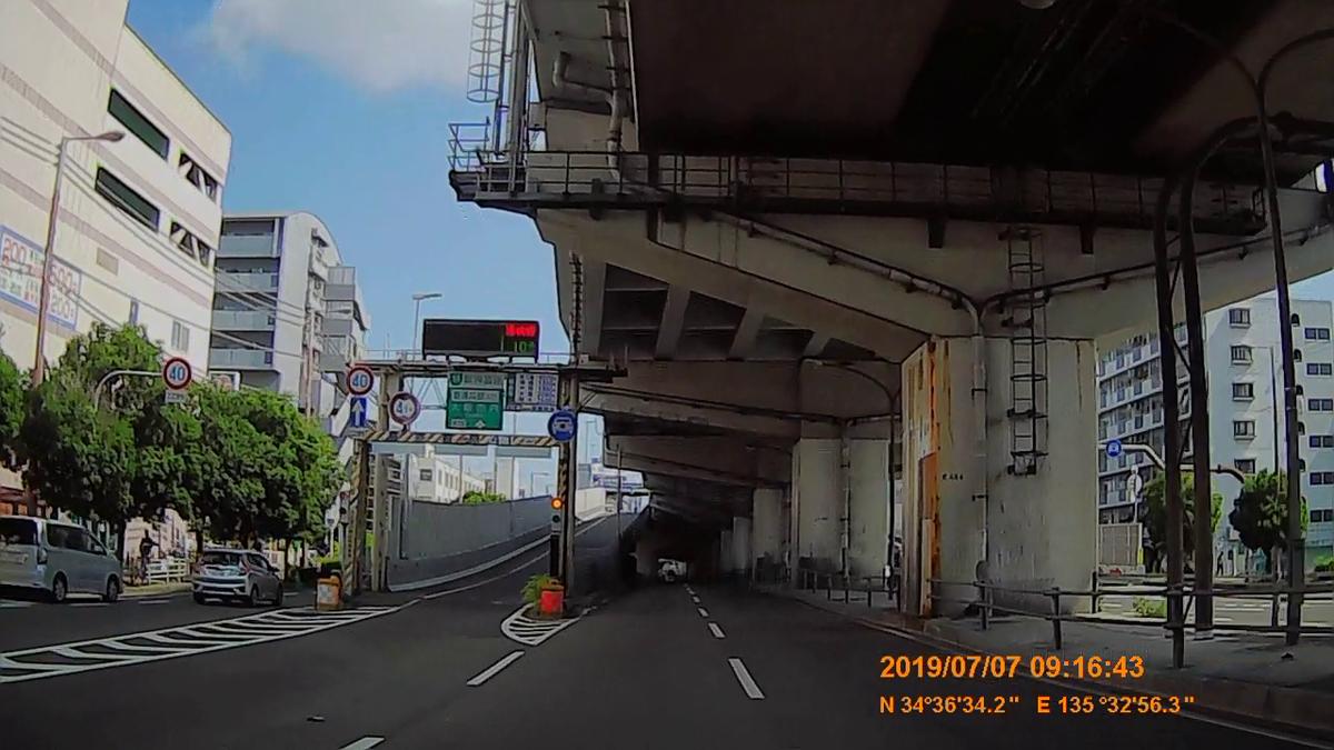 f:id:japan_route:20190901154739j:plain