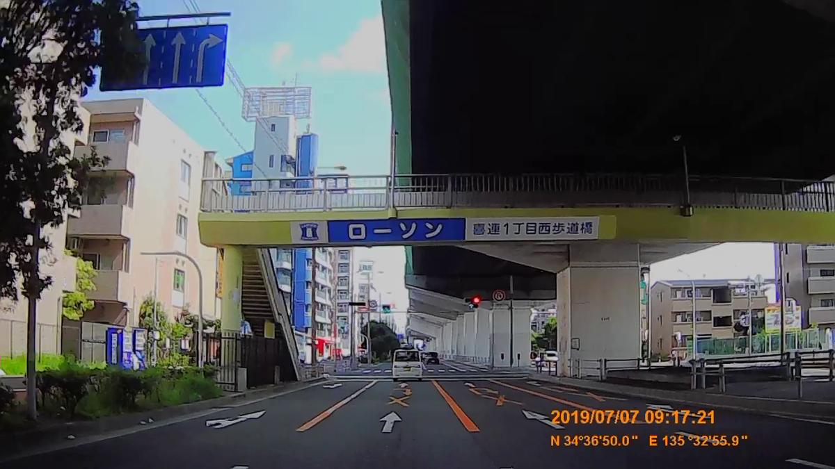 f:id:japan_route:20190901154800j:plain