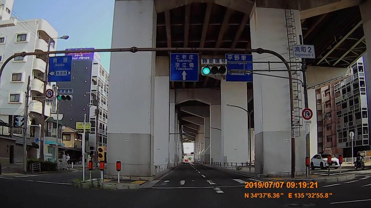 f:id:japan_route:20190901160014j:plain